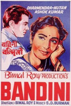 poster-bandini