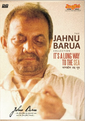 Xagoroloi Bohudoor (It's a long way to the sea) (1995)