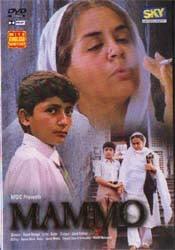 Mammo (1994) 7