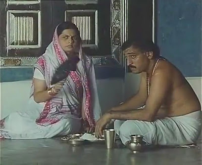 Sadgati (1981) 4