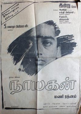 Nayakan (1987) 1